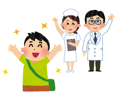 hospital_taiin (1)
