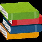 book_yoko (1)