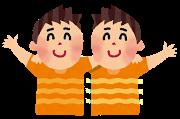 futago_boys