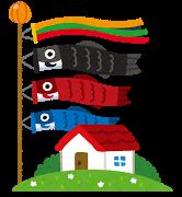 koinobori_house (1)