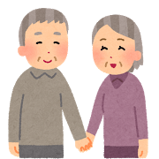 couple_oldman_oldwoman